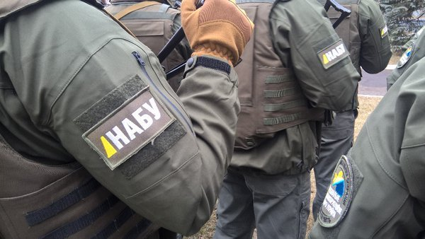 Досудебное следствие вотношении 9 лиц окончено  — Газовое дело Онищенко