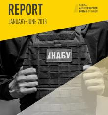 Report. First half of 2018